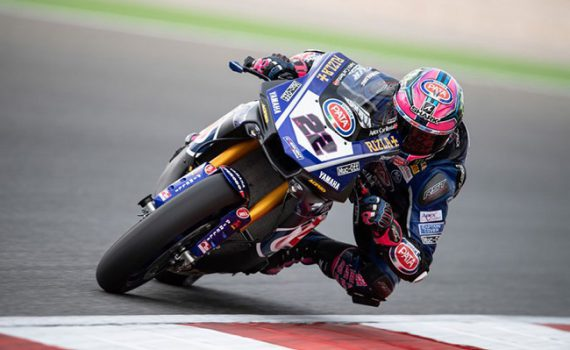 Tough weekend at Portimao for Alex Lowes